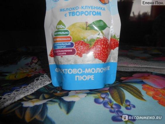 Детское питание Агуша Пюре фруктово-молочное яблоко-клубника с творогом  фото