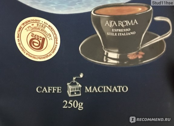 """Кофе в зёрнах ООО """"Алмафуд"""" Alta Roma Vero (espresso stile italiano) фото"""