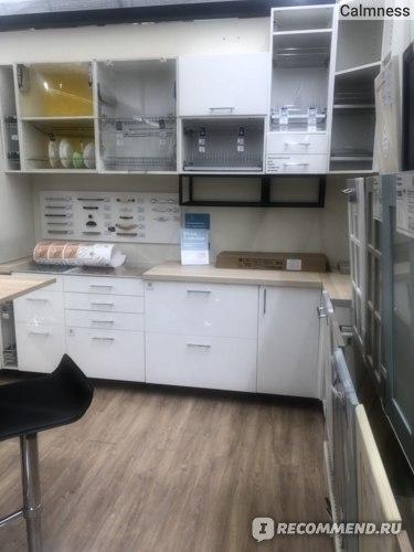 Кухня, Леруа Мерлен фото