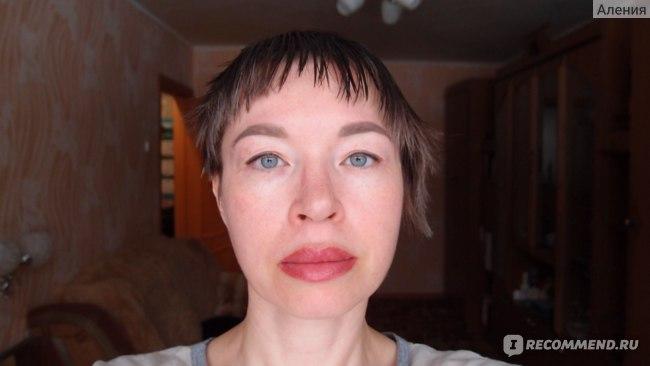 Лицо до Тканевая маска для лица Jluna с витаминами