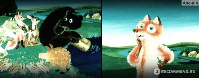 Медведь - липовая нога (Союзмультфильм, 1984) фото