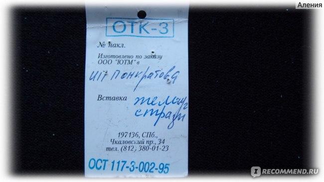 Кольцо ИП Понкратова К-313-44 Серебро 925 вставка жемчуг фото