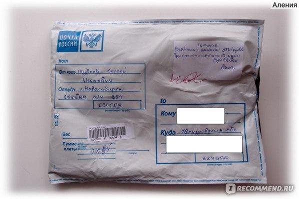 Посылка из интернет-магазина Сибювелирторг
