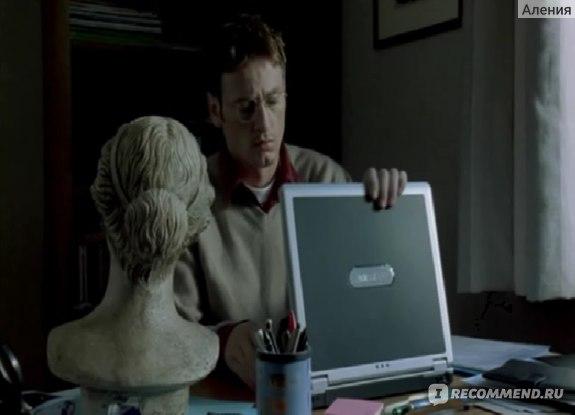 Филипп соскучился по Сенте и достал из шкафа Флору.