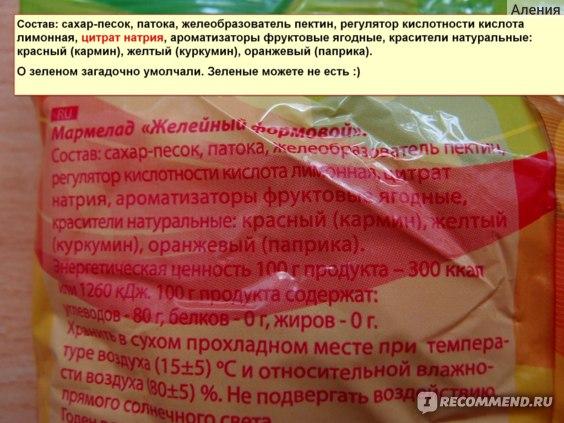 """""""СТРАШНЫЙ"""" состав"""