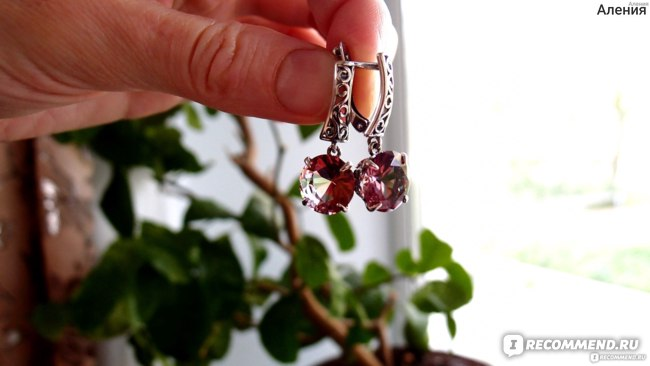 Кольцо Красная Пресня серебро 925 вставка султанит иск. 2387798-22  фото