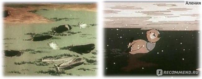 Серая шейка (Союзмультфильм 1948 год) фото