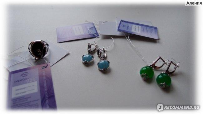 Серьги Фабрика Приволжский Ювелир серебряные с аквамарином 343990 фото