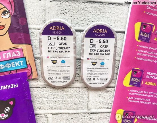 Контактные линзы ADRIA Season фото