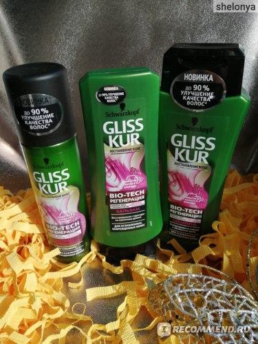 линейка средств Gliss Kur Bio-Tech Регенерация.