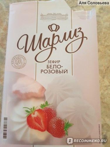 Зефир Шарлиз Бело-розовый фото