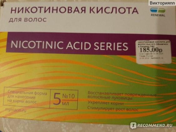 Никотиновая кислота для волос Renewal фото