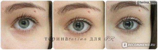 Карандаш для глаз EVA Гурмандиз фото