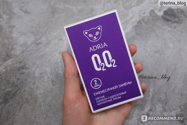 Adria О2О2