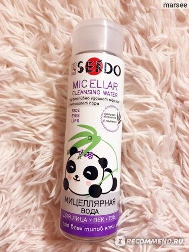 Мицеллярная вода SENDO для всех типов кожи