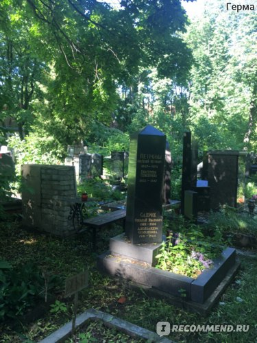 Донское кладбище, Москва фото