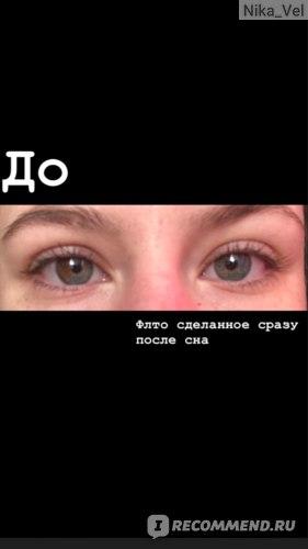 """Жидкие патчи Parli Sendo Экспресс увлажнение для зоны вокруг глаз. Разглаживание """"гусиных лапок""""  фото"""