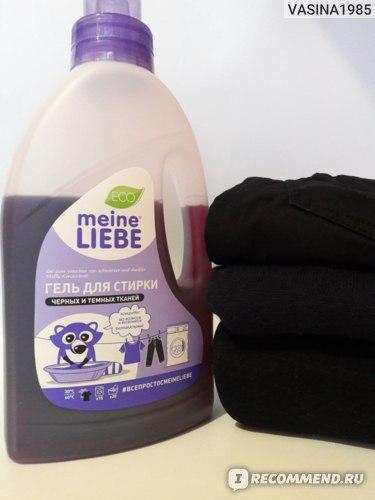 Гель для стирки черного белья Meine liebe Концентрат фото