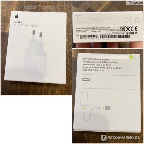 USB адаптер Apple USB-C 20 W фото