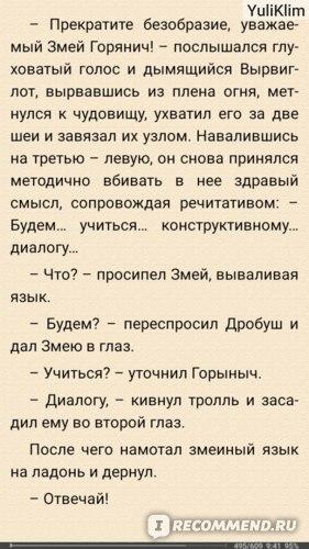 """""""Лассурские призраки"""" Лесса Каури фото"""