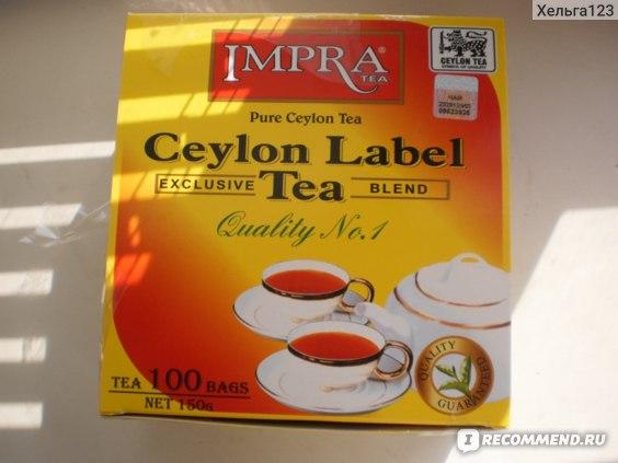 Черный чай IMPRA  Ceylon Label Tea 100 пакетиков (150 г) фото