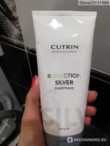 Оттеночный бальзам для волос Cutrin Silver фото
