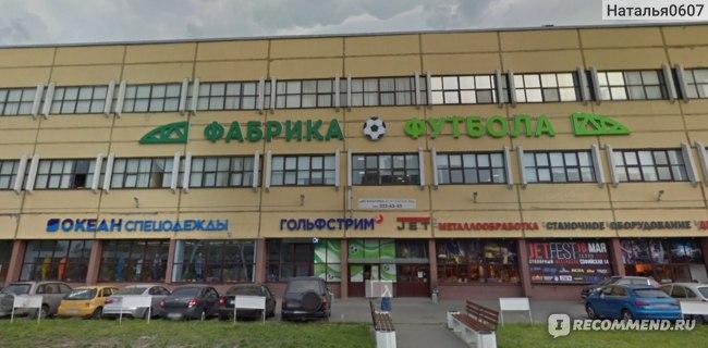 Гольфстрим. Охранные системы., Санкт-Петербург фото