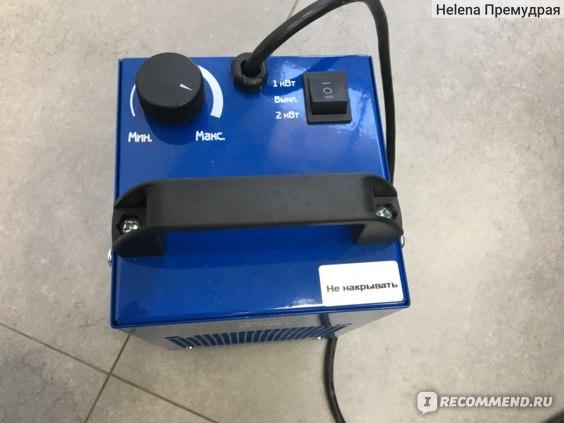 Электрическая тепловая пушка Арктос  Крепыш-2М фото