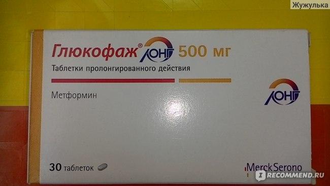 Глюкофаж применение для похудения отзывы форум