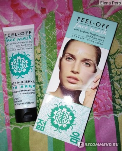Маска-плёнка Beauty Body Peel-Off Face Mask with Sodium Hyaluronate and Aloe Juice фото