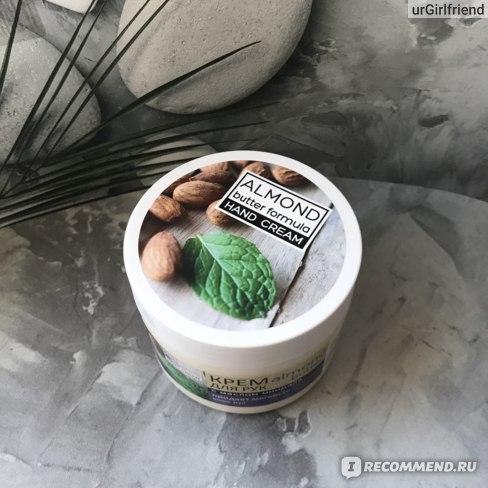 """Крем для рук с маслом миндаля """"butter formula""""  Margrav"""
