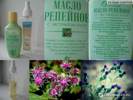 Масло для волос Зеленый доктор репейное с экстрактом алоэ