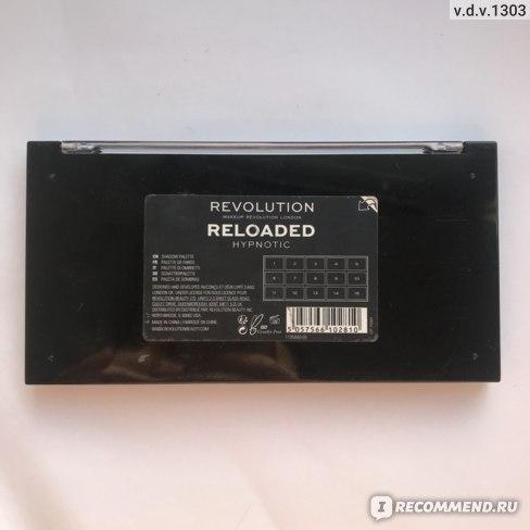 Палетка теней для век Makeup Revolution Reloaded Hypnotic  фото