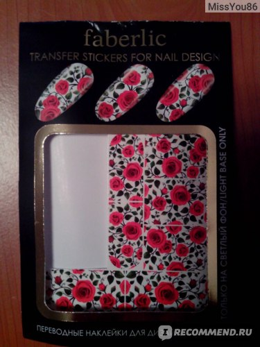 """Наклейки для ногтей Faberlic """"Розы"""" фото"""