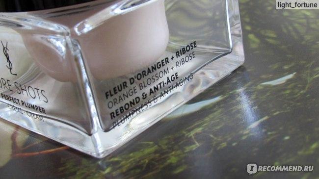 Крем для лица Yves Saint Laurent Pure Shots Perfect Plumper обзор