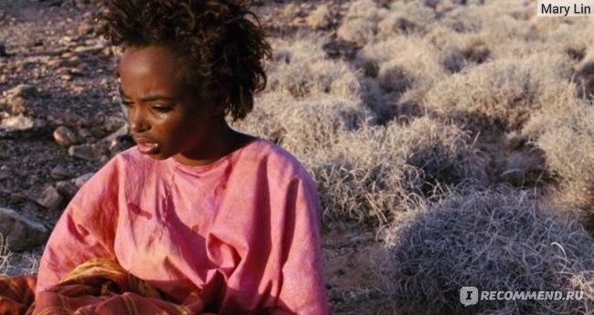 Цветок в пустыне / Desert Flower фото