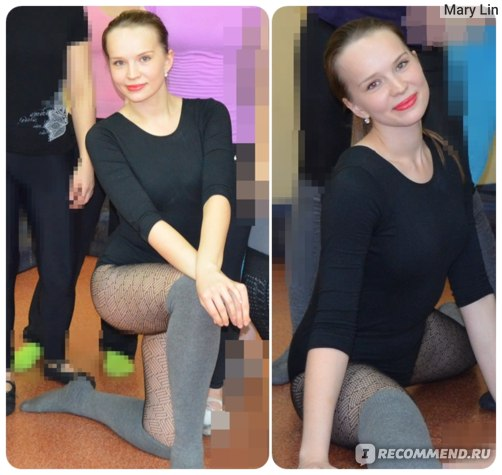 Купальник EMDI  гимнастический  для танцев Артикул: 1034885 (боди) фото