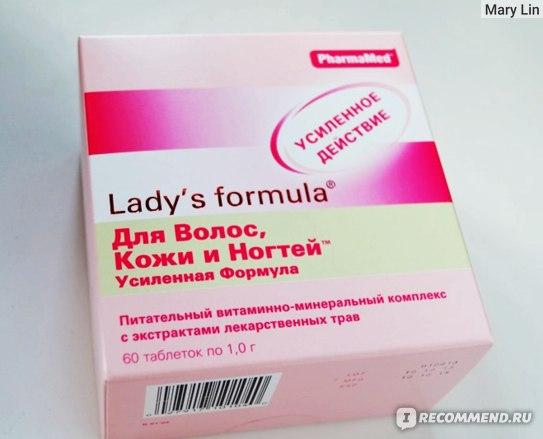 Lady`s formula для волос, кожи, ногтей