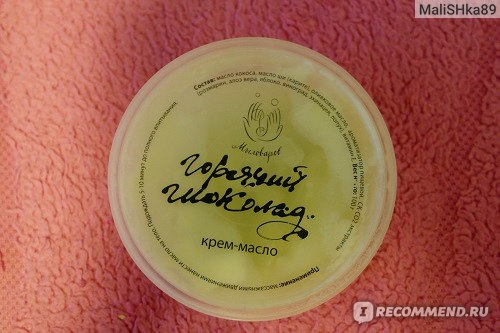 Крем-масло Мыловаров Горячий Шоколад фото