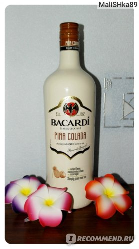 Коктейль Bacardi Pina Colada фото