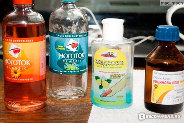Жидкость для снятия лака Ноготок Classic фото