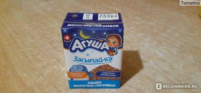 """""""Засыпай-ка"""" молочно-гречневая"""