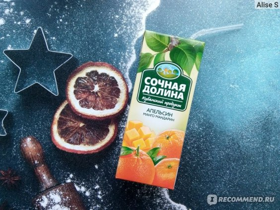 Напиток Южная Соковая Компания Сокосодержащий Сочная долина Апельсин манго и мандарин фото