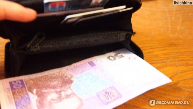 Как видите, крупные купюры в кошелек не входят