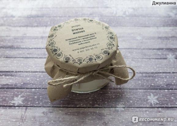 Десерт Napoleoncake Птичье молоко в банке фото
