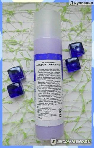 Гель-пилинг для душа NevO Dead Sea SPA Lavender фото