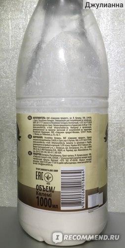 """Молоко Савушкин продукт Ультрапастеризованное """"Брест-Литовск"""" фото"""
