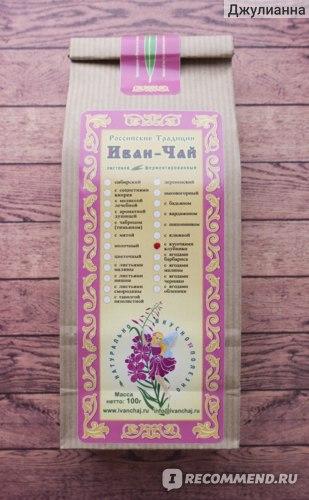 Чай листовой Российские традиции Копорский Иван-чай с клубникой и соцветиями кипрея фото