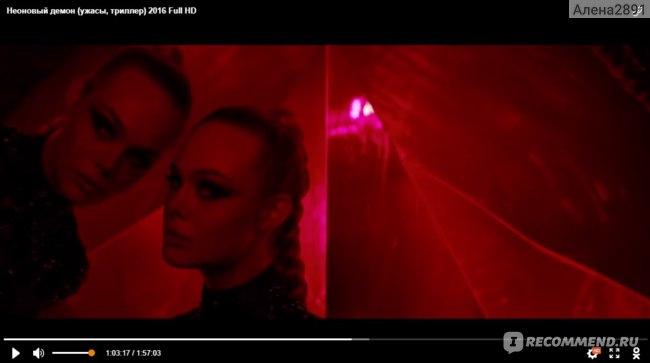 Неоновый демон / The Neon Demon (2016, фильм)