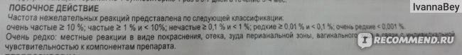 Лекарственное средство НПО Петровакс Фарм Лонгидаза фото
